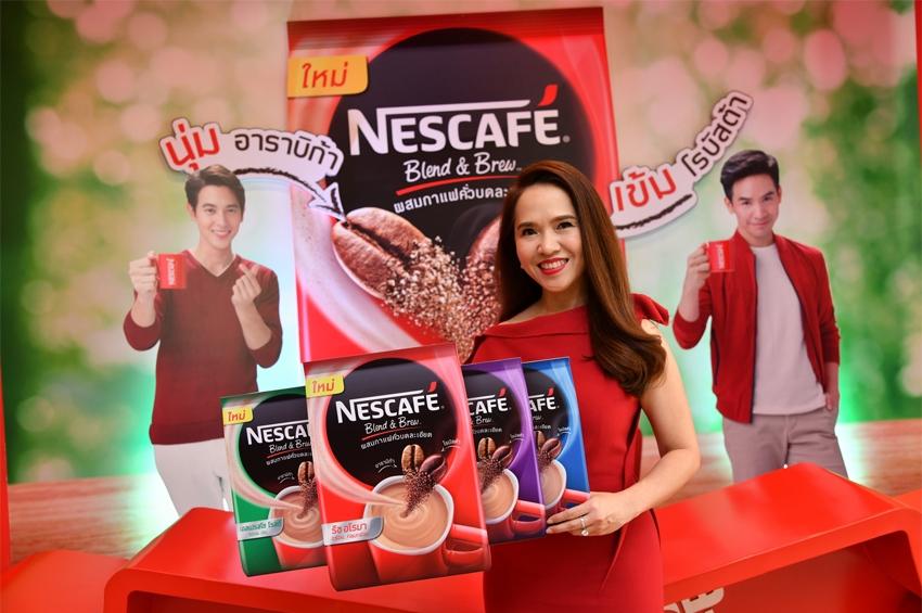 """Nescafe Blend & Brew"" สูตรใหม่ ผสานกาแฟ 2 สายพันธุ์ครั้งแรกในไทย"