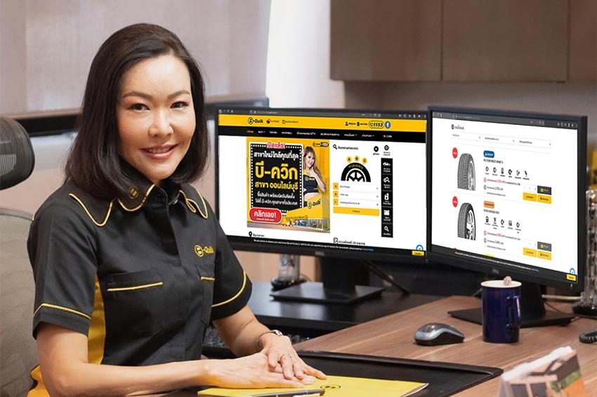 บี-ควิก รุกออนไลน์ช้อปปิ้ง ช้อปตลอด 24 ชั่วโมง ที่ www.B-Quik.com