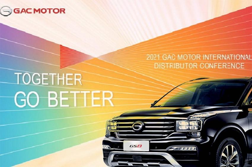 "GAC MOTOR ประชุมตัวแทนจำหน่ายออนไลน์ในธีม ""Together, Go Better""Copy"