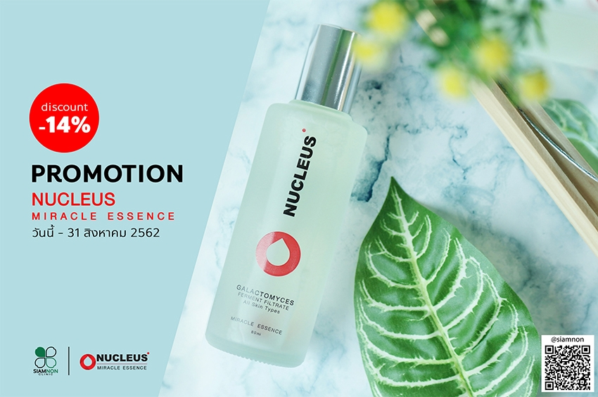 NUCLEUS – Miracle Essence