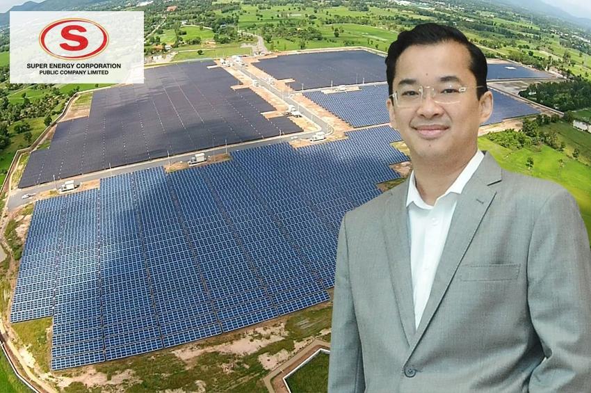 SUPER เพิ่มทุน บุกธุรกิจพลังงานไทย-เทศ