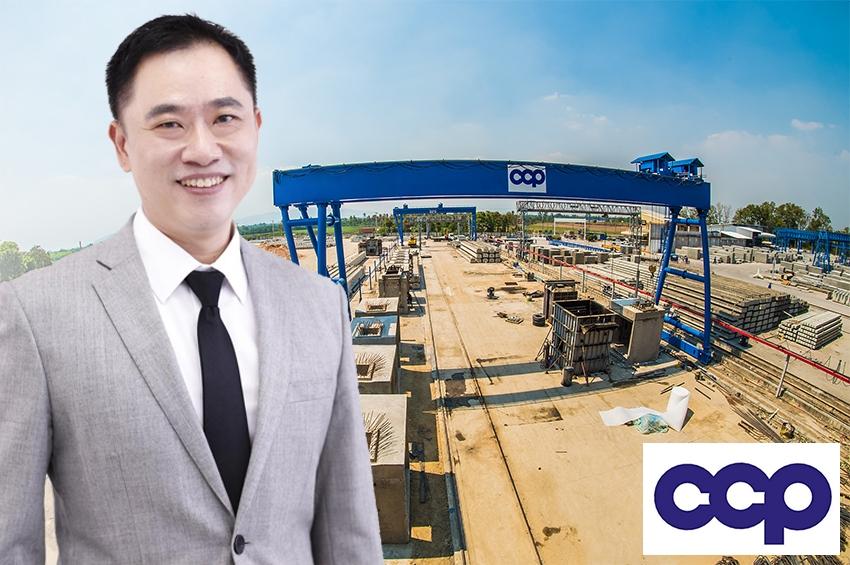 CCP ชู Backlog 2 พันล้าน ลุยเมกะโปรเจคภาครัฐ
