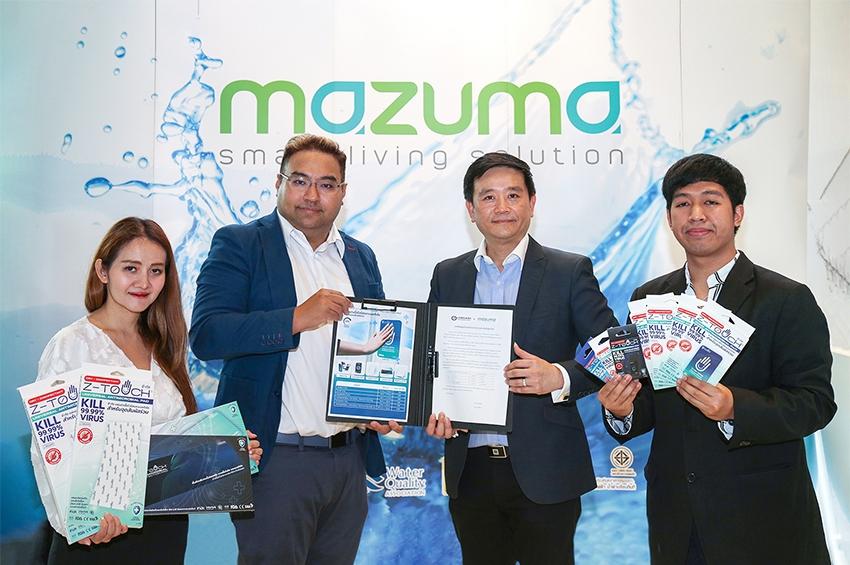 LIVECLEAN แต่งตั้ง Mazuma เป็นตัวแทนจำหน่าย Z-Touch แผ่นป้องกันและกำจัดเชื้อไวรัสโควิด-19