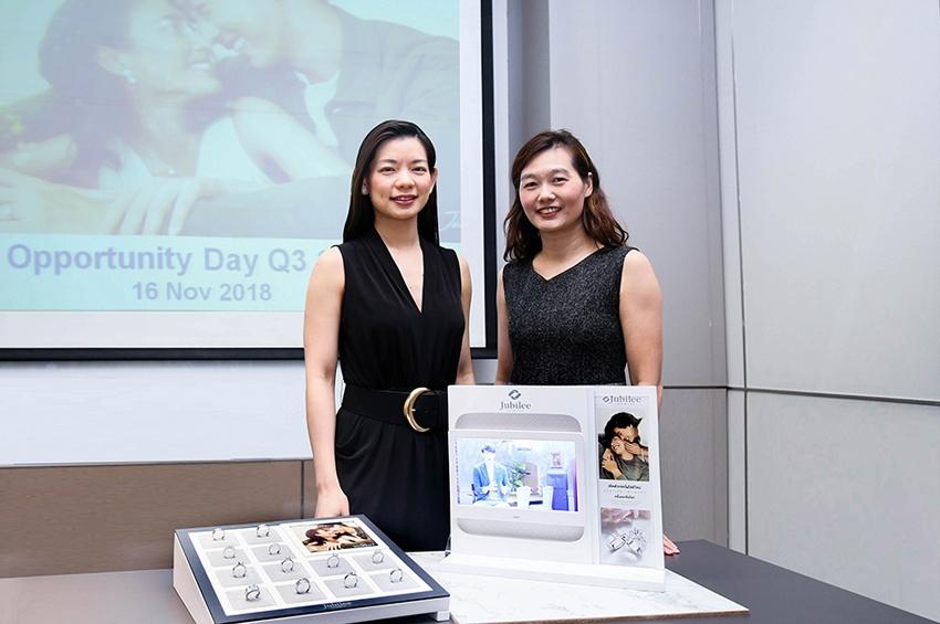 JUBILE พบนักลงทุนในงาน Opportunity Day ประจำไตรมาสที่ 3/2561