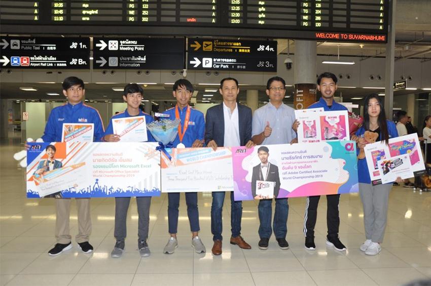 สุดปลื้มต้อนรับ 5 เยาวชนไทย หลังลุยศึกชิงแชมป์โลกด้านไอที