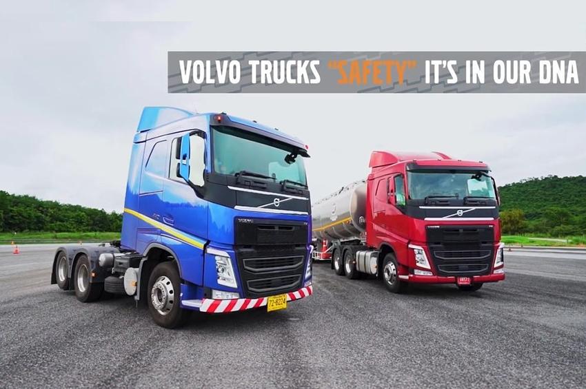 Volvo Trucks เผยรถหัวลาก FH เน้นจัดเต็มเทคโนโลยีความปลอดภัยทันสมัย