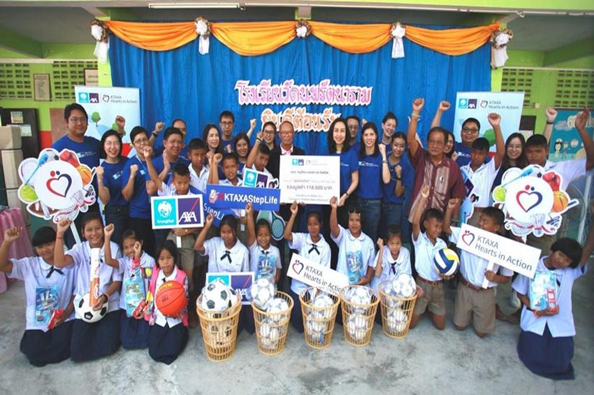 กรุงไทย-แอกซ่า ประกันชีวิต มอบอุปกรณ์กีฬาแก่นักเรียนในโรงเรียนด้อยโอกาส