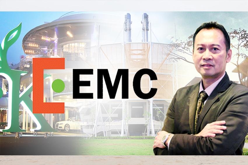 EMC กำไร 4 ไตรมาสติด ไตรมาสแรก 62 กำไรโต 900%