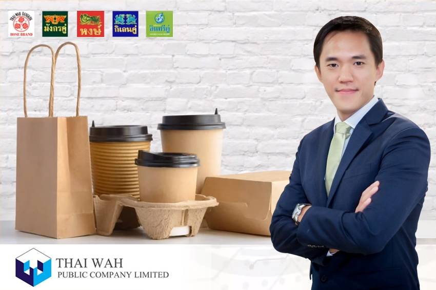 TWPC รับอานิสงค์โควิด-19 ลุยตลาดส่งออก เปิดกลุ่มธุรกิจใหม่ BIO Plastic
