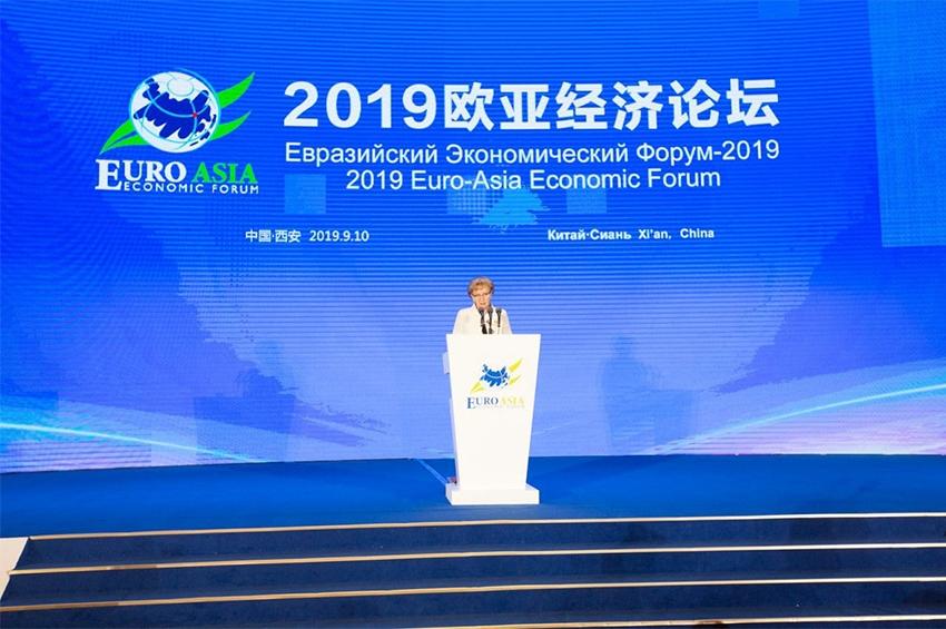 58 ประเทศ ร่วมประชุม Euro-Asia Economic Forum