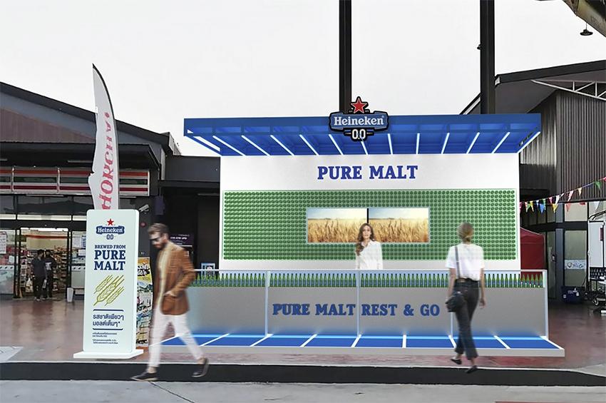 """สงกรานต์นี้ แวะเติมความสดชื่นฟรีๆ ก่อนออกทริป ได้ที่ """"Pure Malt Rest & Go"""" จุดพักรถจากไฮเนเก้น 0.0"""