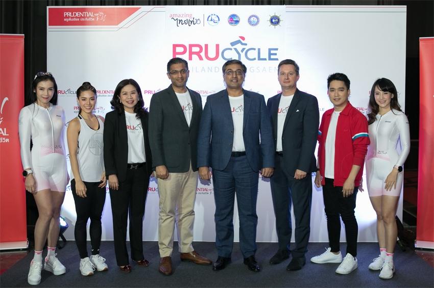 """พรูเด็นเชียล ผนึกภาครัฐ เปิดตัว """"PRUcycle Thailand"""" งานปั่นจักรยานสุดยิ่งใหญ่ บนชายหาดบางแสน"""