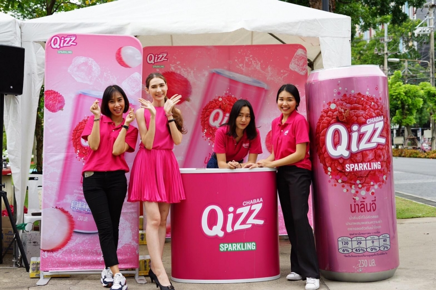 Qizz จัดเต็มความซ่า สนุก บุก 3 มหาวิทยาลัยดัง