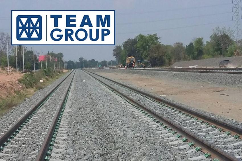 TEAMG ได้งานที่ปรึกษาโครงการก่อสร้างรถไฟทางคู่
