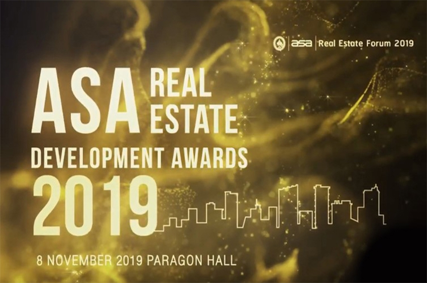 ASA Real Estate Awards 2019