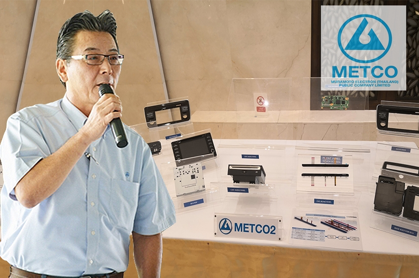 METCO grows profits, wins medical device contract