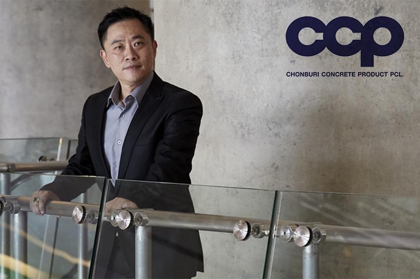 CCP โชว์ Backlog 1.7 พันล้าน ลุย EEC
