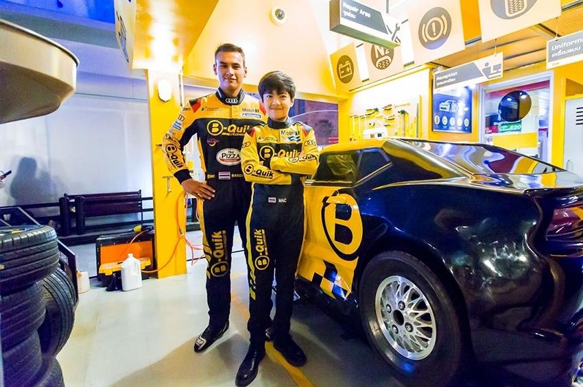 """บี-ควิก จับมือ คิดส์ซาเนีย จัดโครงการ """"B-Quik Racing Junior 2019"""""""