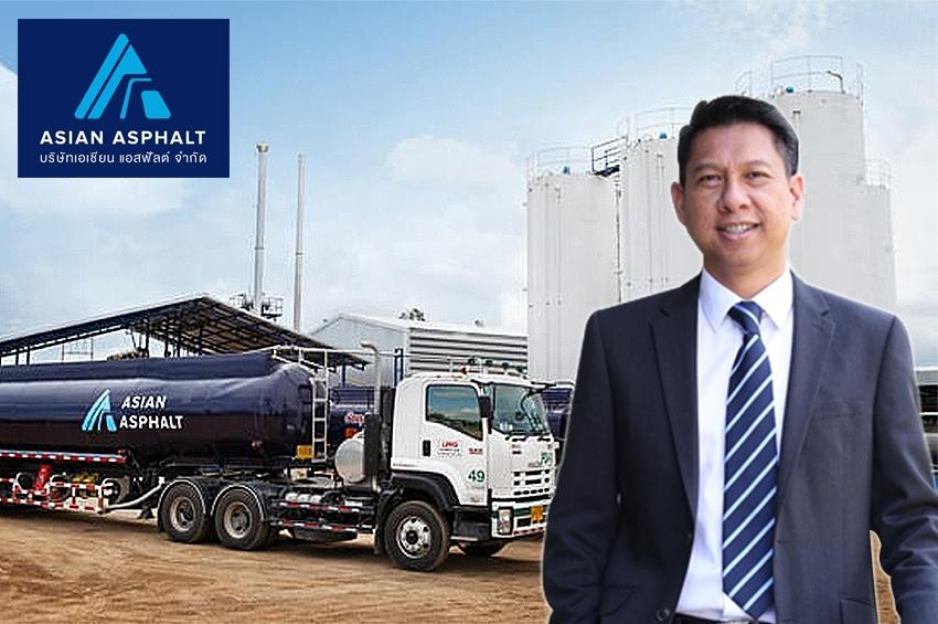 "PCN increases the investment budget for asphalt plant ""Asian Asphalt."""