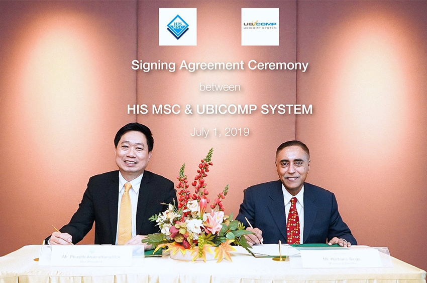 HIS MSC เซ็นสัญญากับ UbiComp System