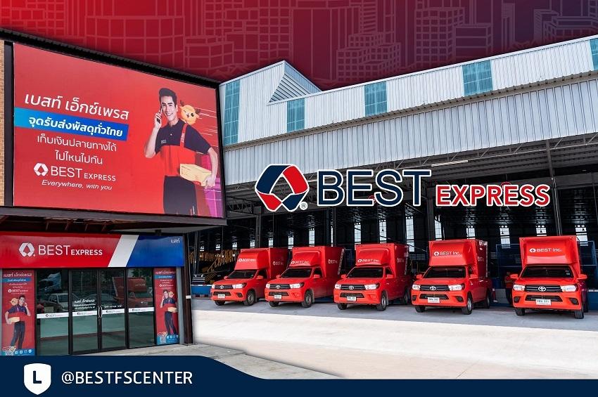 ธุรกิจแฟรนไชส์ขนส่งพัสดุยอดนิยม BEST Express แบรนด์ใหญ่ระดับประเทศ