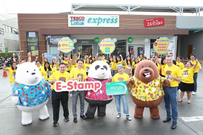 "Tesco Lotus: e-stamp ดึง 3 หมี""วีแบร์แบร์"""